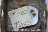 льняная салфетка кошки