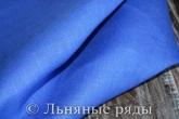 Натуральный лен синий