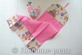 Розовое пасхальное полотенце