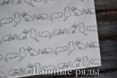 Льняное кухонное полотенце кошки