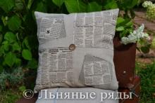Наволочка на подушку газетная