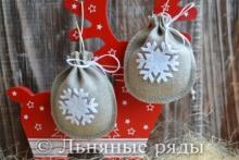 шары на ёлку из ткани для небольших новогодних подарочков