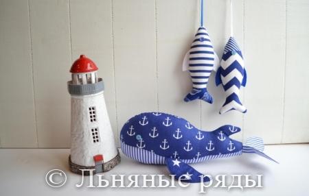 кит и маяк