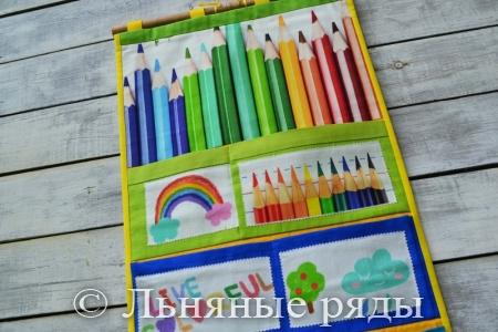 панно с кармашками карандаши