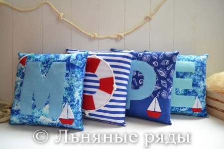подушки море