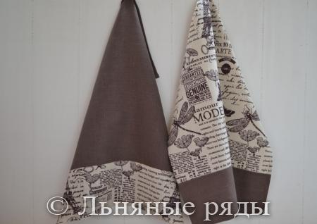 полотенце коричневое