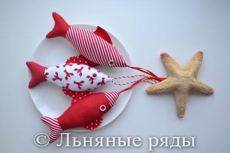 рыбки красные