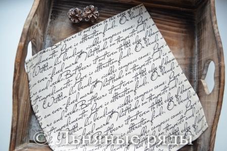 салфетка надписи