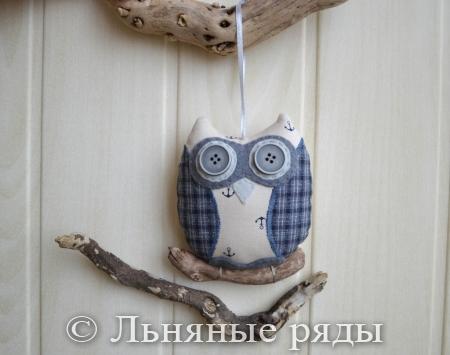 мудрая сова