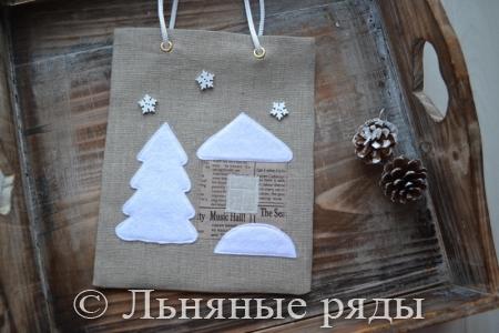 сумка для подарков