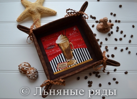 вазочка для хлеба