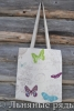 сумка с бабочками