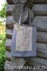 сумка льняная летняя