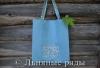 голубая сумка шоппер изо льна